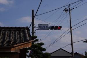 船江町東交差点