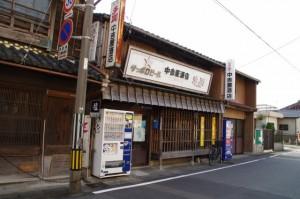 中吉屋酒店