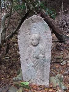 四十二丁地蔵町石(U33) - 宇治岳道