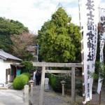 二船祭(海士潜女神社)
