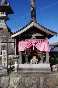 延命地蔵尊(み歴マ 初瀬 105)