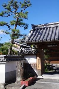安養寺(み歴マ 初瀬 103)
