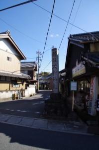 大村神社への参道(み歴マ 初瀬 101)