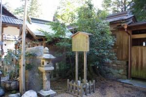宝殿の立札(大村神社)