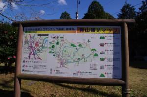 桜山公園の案内板