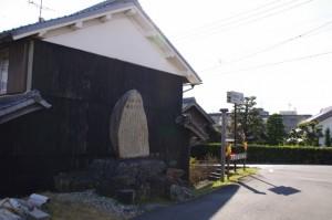菅笠日記抄の碑(み歴マ 初瀬 100)
