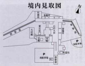 境内見取図(大村神社)