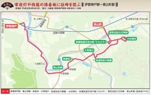 近鉄 お伊勢参り第六回(簡易)コースマップ