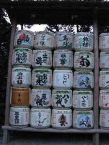 三重県産清酒奉納(内宮)