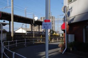 参加受付(松阪駅横断通路 近鉄側付近)へ