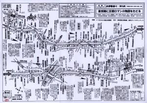近鉄 お伊勢参り第九回コースマップ