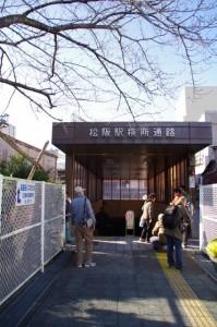松阪駅横断通路 近鉄側