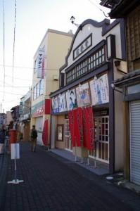 小津安二郎「青春館」(み歴マ 伊勢(22)垣鼻町4)