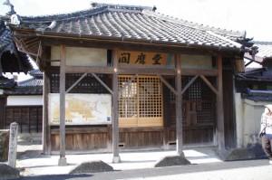 閻魔堂(み歴マ 伊勢(22)垣鼻町11)