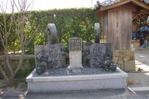 鬼瓦(み歴マ 伊勢(22)垣鼻町9)