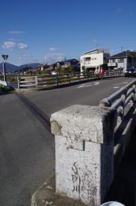 金剛橋(金剛川)