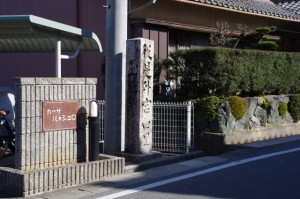 道標(み歴マ 伊勢(23)上川町9)