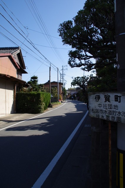 伊賀町(?)