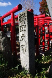 大櫛神社の碑(み歴マ 伊勢(24)櫛田川2)