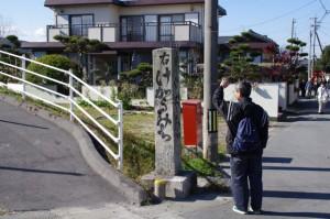 道標(み歴マ 伊勢(24)櫛田川5)