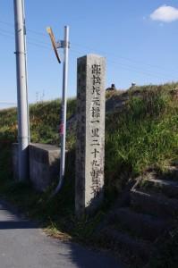 標石(み歴マ 伊勢(24)櫛田川6)