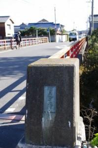 祓川橋(祓川)