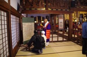 木造の古地図の説明(引接寺)