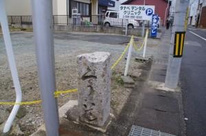 道標(油正~野邊野神社)