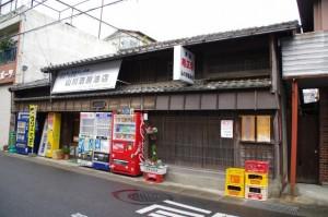山川酒醤油店(油正~野邊野神社)