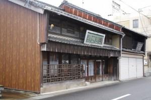 別所薬局(油正~野邊野神社)
