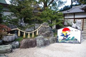 拝殿前(野邊野神社)