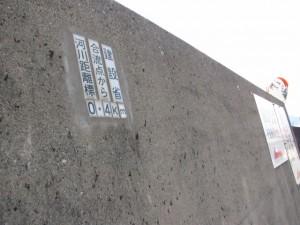 河川距離標 0.4km(勢田川)