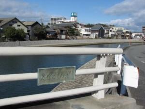 南新橋(勢田川)