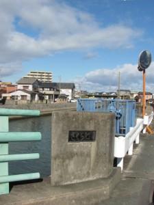 桜橋(勢田川)