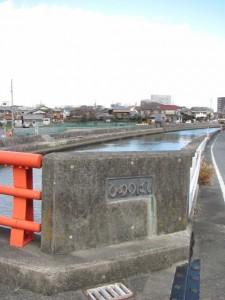 姫之橋(勢田川)