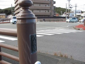 八束橋(勢田川)