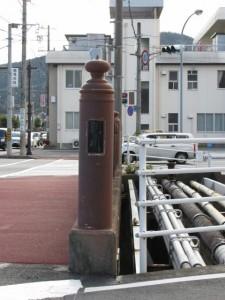 丸山橋(朝川)