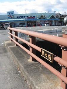勢田橋(勢田川)
