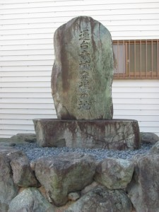蓮台寺柿発祥の地の碑
