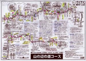 近鉄 てくてくまっぷ奈良-9 山の辺の道コース