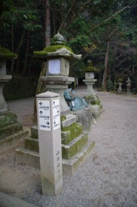 山の辺の道へ(石上神宮)