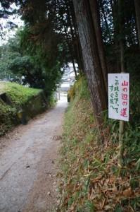 山の辺の道(石上神宮~内山永久寺跡)