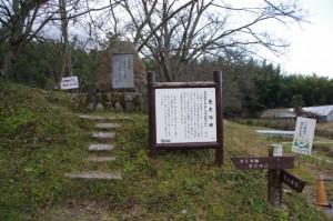 芭蕉句碑(内山永久寺跡付近)