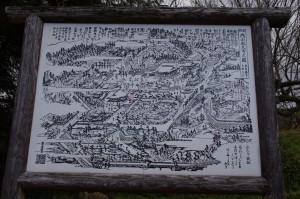 内山永久寺之圖(図)
