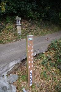 山の辺の道(内山永久寺跡~夜都伎神社)