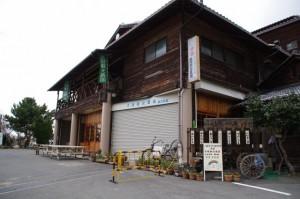 天理観光農園