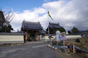山の辺の道(念佛寺前)