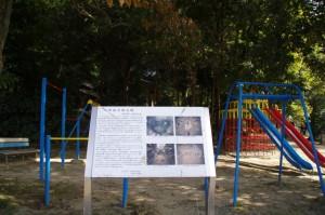 中山大塚古墳の説明板