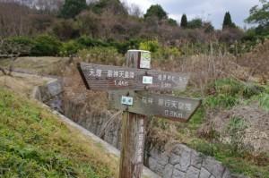 桜井・景行天皇陵への分岐道標(山の辺の道)
