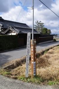 山の辺の道(トレイル青垣~桧原神社)